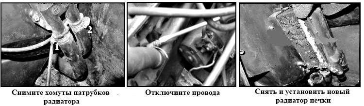 Как заменить радиатор печки отопителя автомобилей ВАЗ 2107, ВАЗ 2108, ВАЗ 2109, ВАЗ 2110